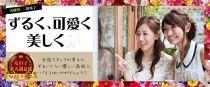 名古屋デリヘル業界未経験の青山 絵美さんが求人ブログにアップロードした画像