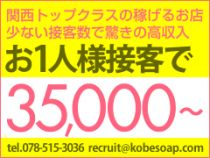 AZITO V.I.P(アジト)の池田さんが求人ブログにアップロードした画像