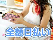 ハグ&ピース(Hug&Peace)の平野さんが求人ブログにアップロードした画像