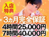M's Kiss(エムズキッス)のスタッフ木村さんが求人ブログにアップロードした画像