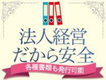クオリア岡山店の求人担当クオリア執事さんが求人ブログにアップロードした画像