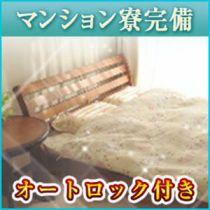 横浜プラチナの酒井さんが求人ブログにアップロードした画像