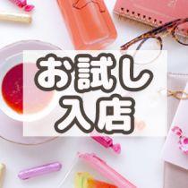 スパーク日本橋の上田さんが求人ブログにアップロードした画像