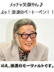 館の斉藤さんが求人ブログにアップロードした画像