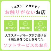 五反田回春性感マッサージ倶楽部の竹内さんが求人ブログにアップロードした画像