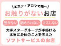 上野回春性感マッサージ倶楽部の上野回春性感マッサージ倶楽部さんが求人ブログにアップロードした画像