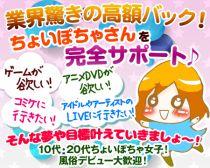 ぷよぷよのさんが質問ブログにアップロードした画像