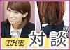 会わずに1日最高10万円!・SPIRITS(スピリッツ)グループのインタビュー