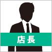 カリスマ風俗店内勤スタッフさん上野(?歳)