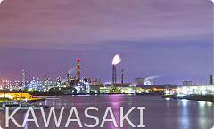 神奈川県川崎市
