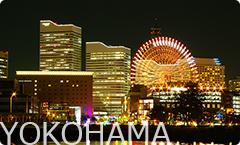 神奈川県横浜市