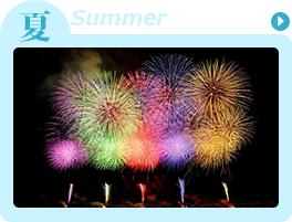 夏-summer-の高収入バイトclose