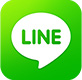 LINEで館に求人応募する