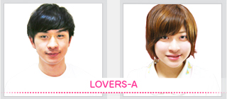 THE 対談 - LOVERS-A