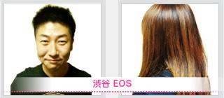THE 対談 - 渋谷 EOS
