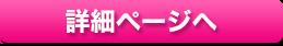 渋谷・【非風俗】高級出張マッサージLanaSPA ラナスパの詳細ページへ