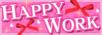 HAPPY WORK-風俗で働く女性のハッピーな秘密