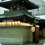 千日前竹林寺