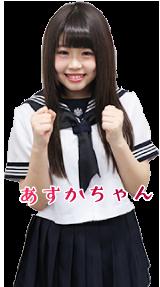 秋葉原コスプレ学園in西川口あすかちゃん