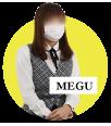 新入社員(新宿/イメージクラブ)のめぐちゃん