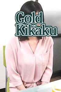 ゴールド企画マナさん